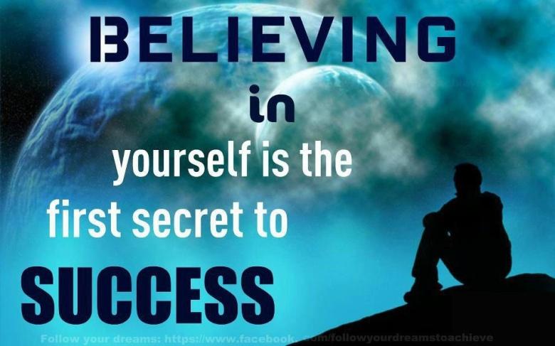 believe-quote-1